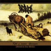 Krov U Nashykh Krynytsyakh (Blood In Our Wells)