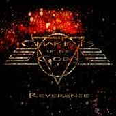 Chariots Of The Gods - Reverence