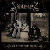 VII - Född Förlorare