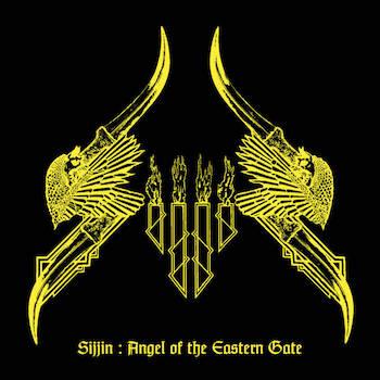 Angel Of The Eastern Gate