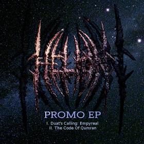 Promo EP